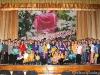 Конкурс «Самая добрая школа-2014»