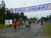 Праздник Иван лун-2011
