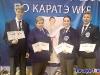 Чемпионат и первенство СЗФО по карате WKF