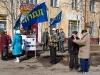 Митинг ЛДПР «За порядок в ЖКХ!»