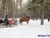 Открытие зимнего сезона