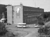 Здание РУСа, Печорский пр, 61. 1988 г.
