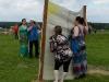«Историческая поляна» на «Черинянь гаж»