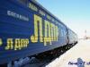 Прибытие поезда ЛДПР в Печору