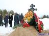 Похороны красноармейца Василия Чупрова