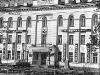 Здание горкома КПСС