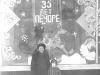 Магазин «Детский мир» по ул. Кошевого. 1984 г. Из архива Е.И. Казаченко
