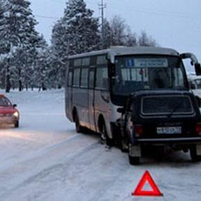 Столкновение с автобусом