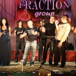 20 лет группе «Фракция» – ФОТО