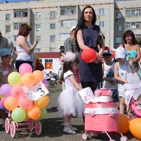 Открытие клуба «Карапуз»