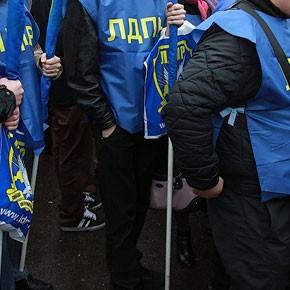 Из ЛДПР выходят активисты регионального отделения