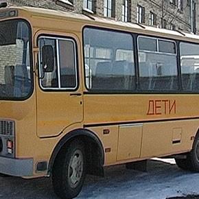 В школу – на своем автобусе