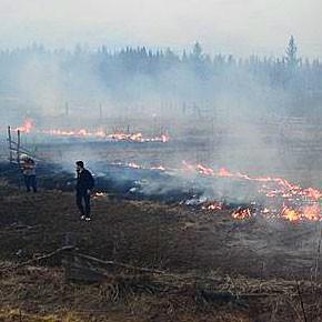 Пожароопасный период