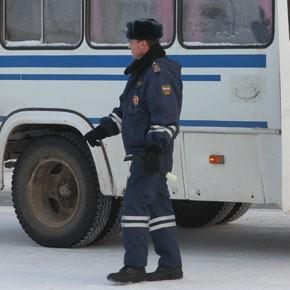 Результаты операции «Автобус»