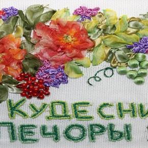 «Кудесники Печоры» – ФОТО-2