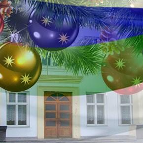Новогоднее обращение главы Республики Коми В.М. Гайзера