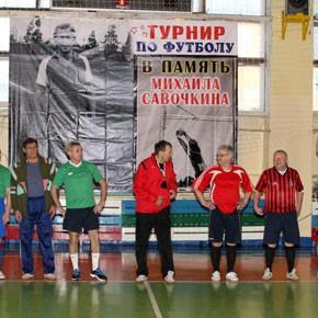 Турнир памяти спортсмена – ФОТО