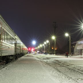 Поезда отменены