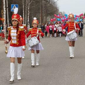 «По главной улице с оркестром» – ФОТО