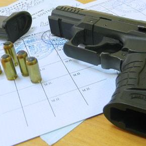 Оружие – законно