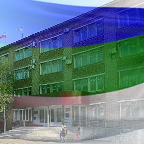 Администрация МР «Печора»