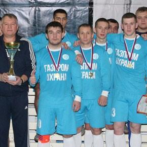 Кубок – у «Газпром охраны» – ФОТО