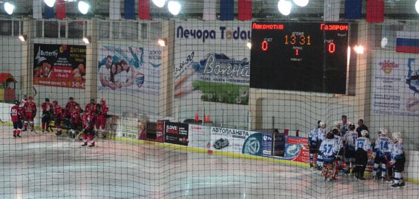На ледовой арене СОК «Сияние севера» прошел очередной матч первенства Печоры по хоккею с шайбой