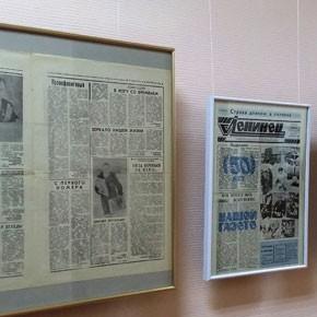 К юбилею газеты