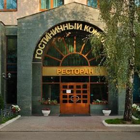 «Печора» – в Москве
