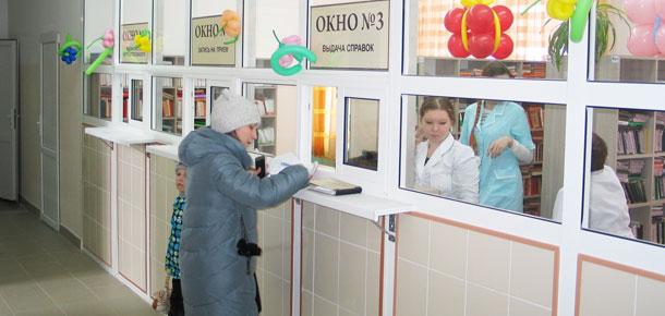 Сотрудничество с «ЛУКОЙЛ-Коми» позволило лечебным учреждениям Печорского района оказывать медицинские услуги населению на достойном уровне