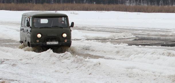 Администрация муниципального района «Печора» сообщает