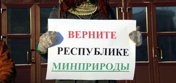Госсовет Коми признал выносимые на референдум вопросы несоответствующими федеральному законодательству