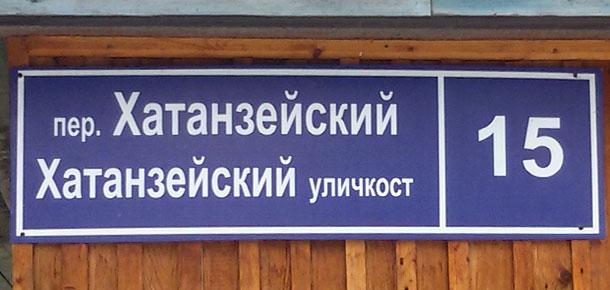 «Сто первая» улица Печоры