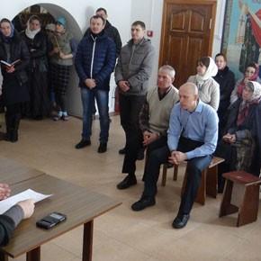 Собрание в храме