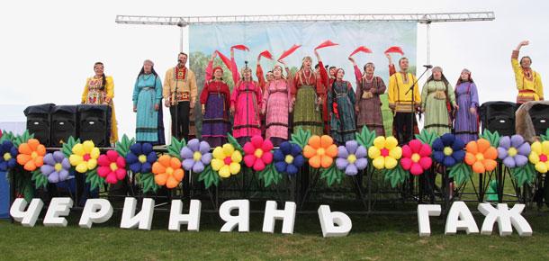 «Черинянь гаж-2017» – ФОТО