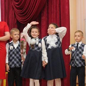 День знаний – в гимназии – ФОТО