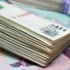 Зарплата – больше среднероссийской!