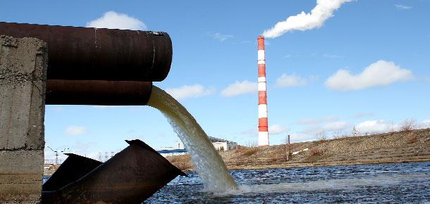 В ходе плановой выездной проверки в отношении филиала «Печорская ГРЭС» АО «ИНТЕР РАО – Электрогенерация» были выявлены факты нарушения законодательства