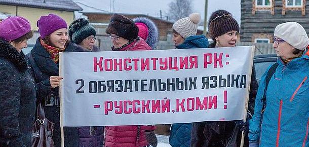 Сергей Гапликов приостановил действие широко обсуждаемого приказа по вопросам изучения родного и государственных языков Республики Коми