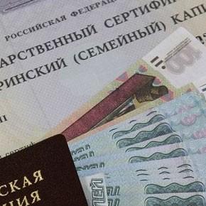 453 026 рублей