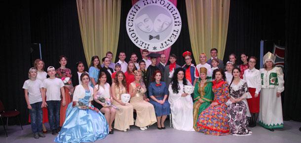 Двойной юбилей отметил в минувшую субботу Печорский народный театр