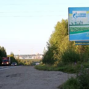 Ухта – столица Коми?