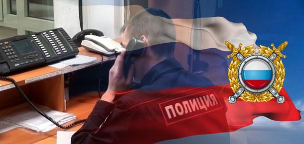 В ОМВД России по городу Печоре с заявлением обратилась местная жительница