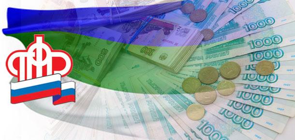 О выплате страховых пенсий