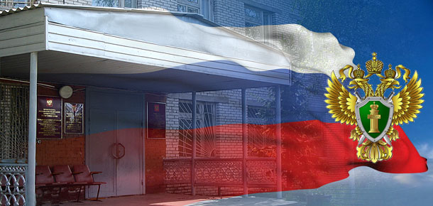 Заместителем печорского межрайонного прокурора в Печорский городской суд направлено уголовное дело