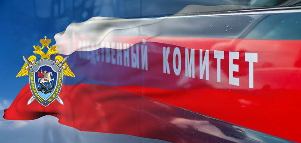 Следственным отделом по г. Печора СУ СК России по Республике Коми возбуждено уголовное дело