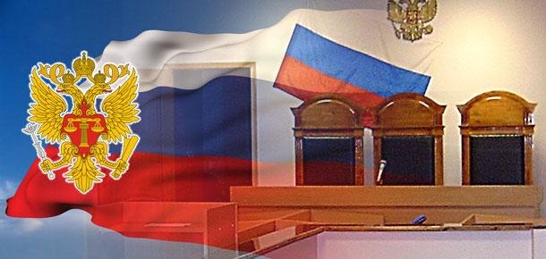 Печорский городской суд вынес обвинительный приговор