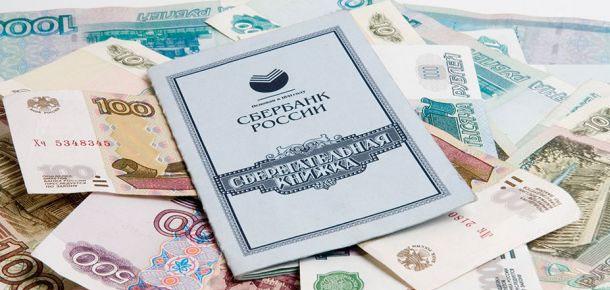В ОМВД России по городу Печоре обратилась с заявлением местная жительница 1963 года рождения