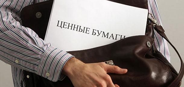 В производстве следователей ОМВД России по городу Печоре находится уголовное дело по факту мошеннических действий