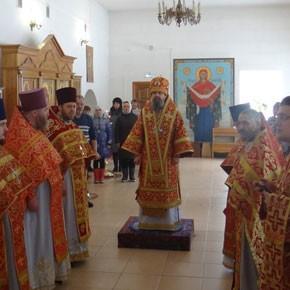 Визит епископа